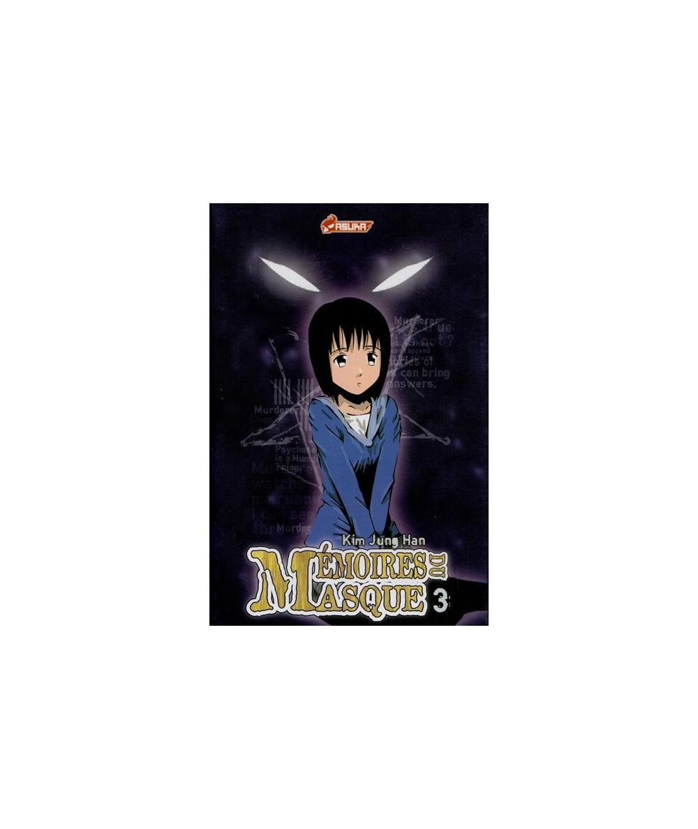 Volume 3. Mémoires du  Masque par Kim Jung Han