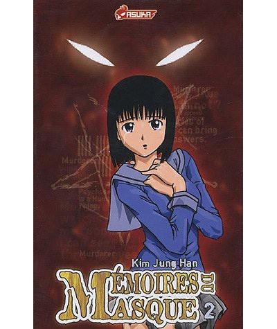 Manga de Kim Jung Han - Mémoires du Masque, Tome 2