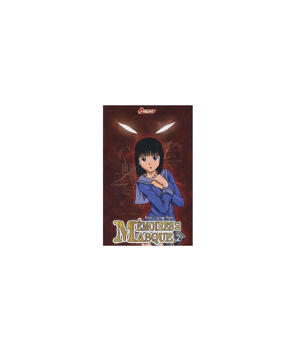 Volume 2. Mémoires du  Masque par Kim Jung Han