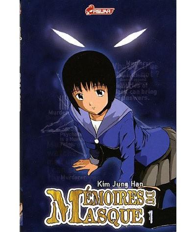 Manga de Kim Jung Han - Mémoires du Masque, Tome 1