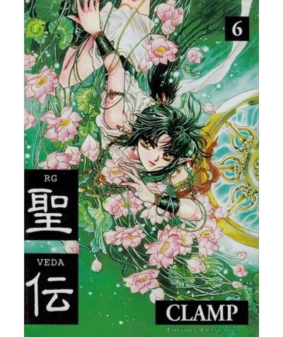 Manga de Clamp - RG Veda, Tome 6