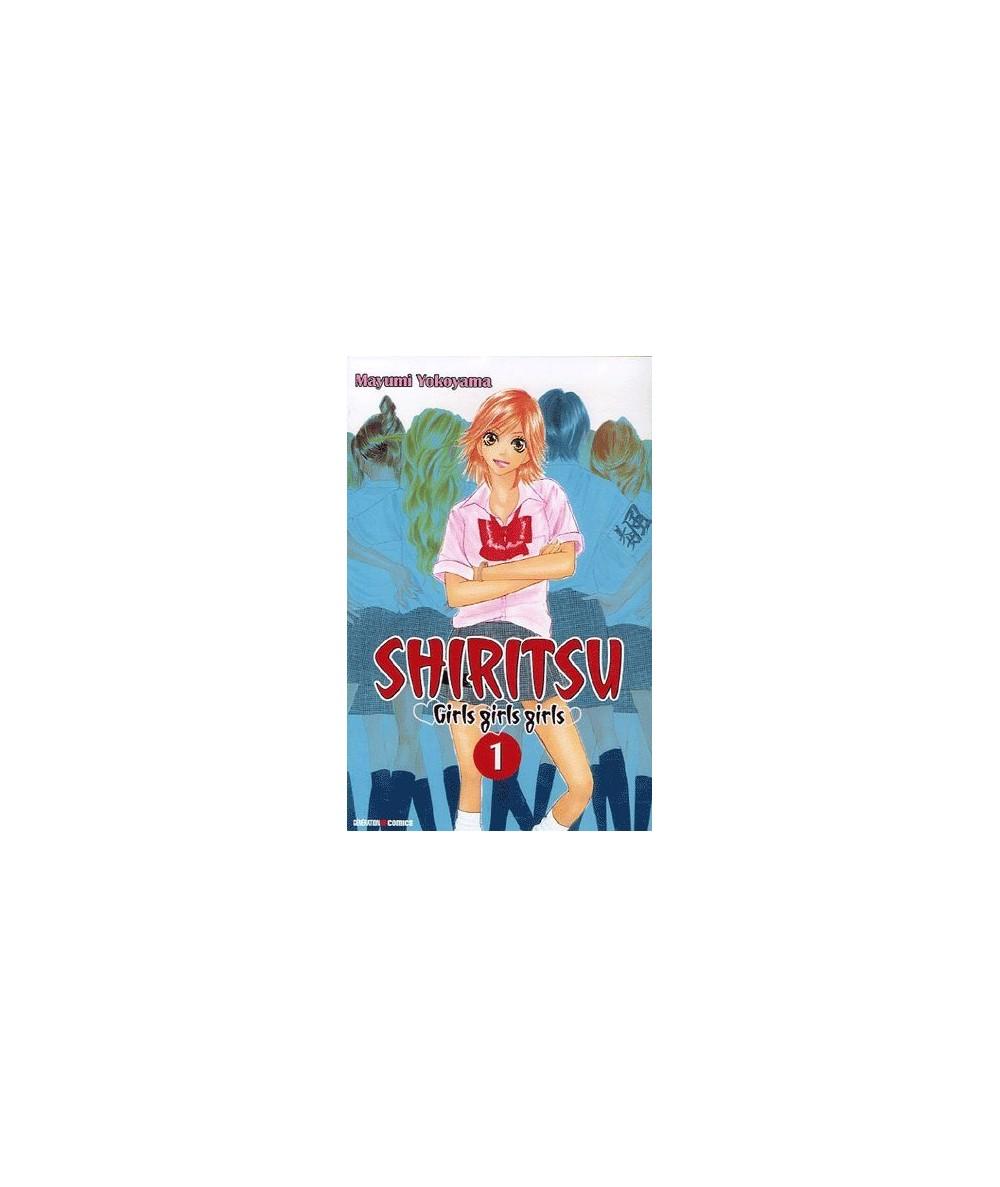 Volume 1. SHIRITSU - Girls girls girls de Mayumi Yokoyama