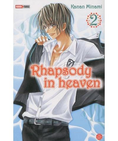 Manga de Kanan Minami - Rhapsody in heaven, Tome 2