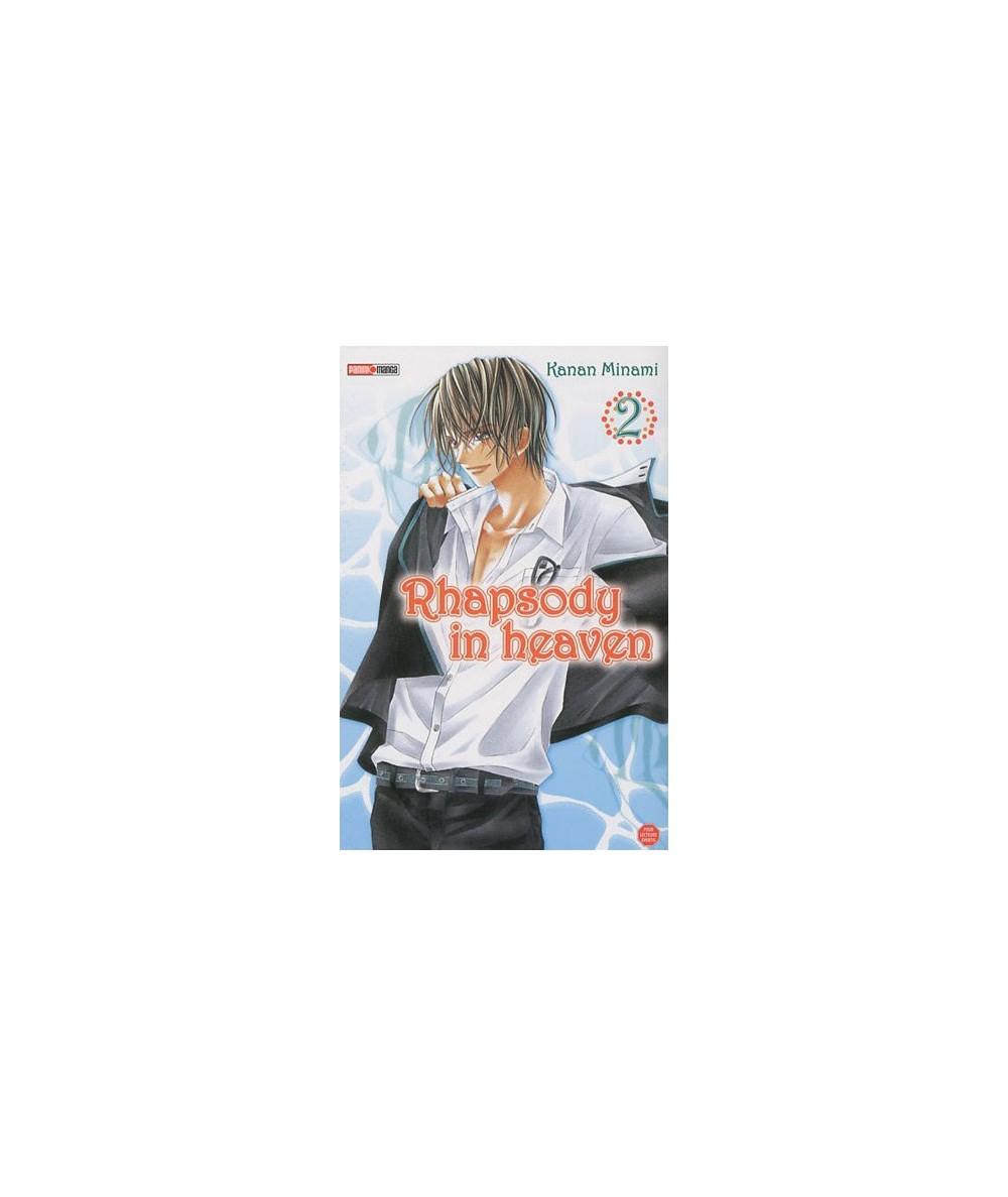 Volume 2. Rhapsody in heaven de Kanan Minami