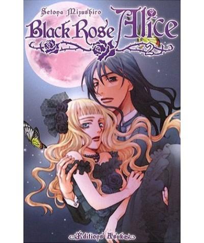 Manga de Setona Mizushiro - Black Rose Alice, Tome 2