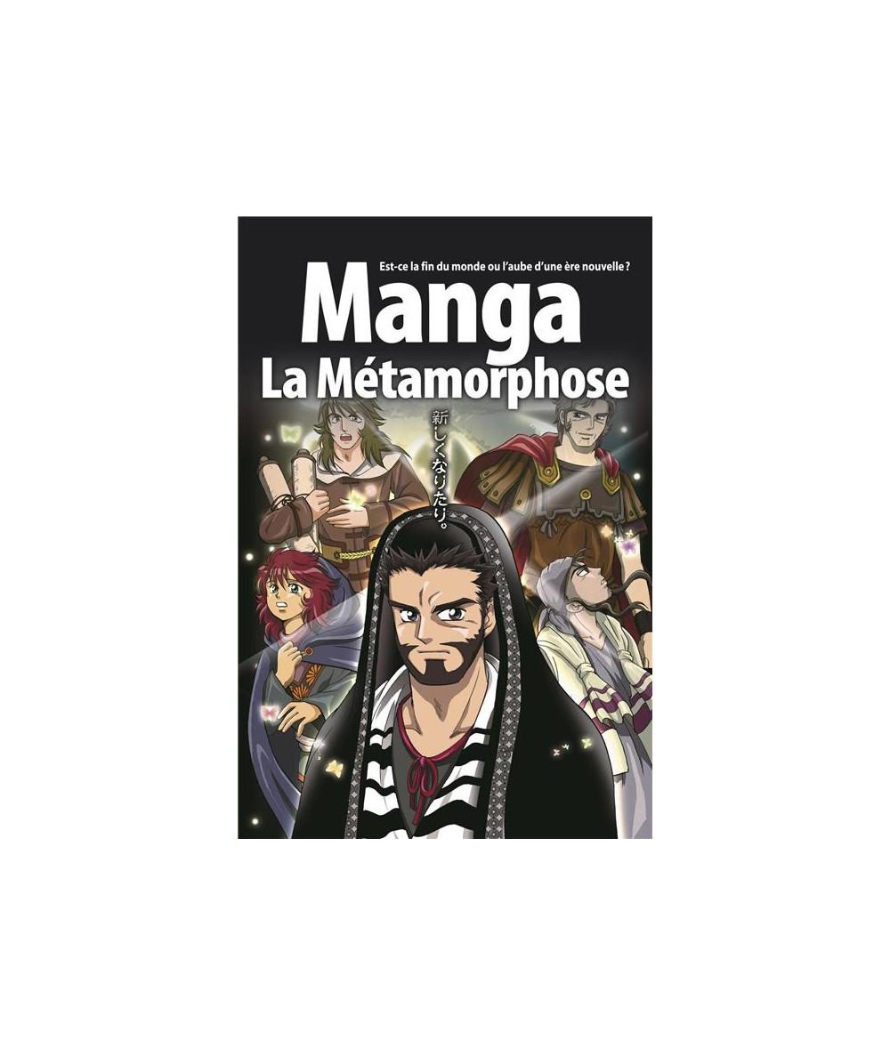 Manga : La Métamorphose (Kozumi Shinozawa)