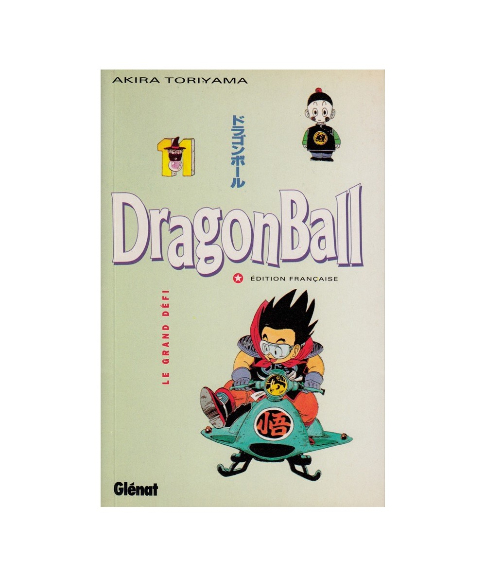 Dragon Ball - Volume 11 : Le grand défi (Akira Toriyama)