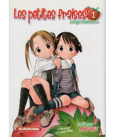 Volume 1. Les petites fraises (Ichigo Mashimaro)