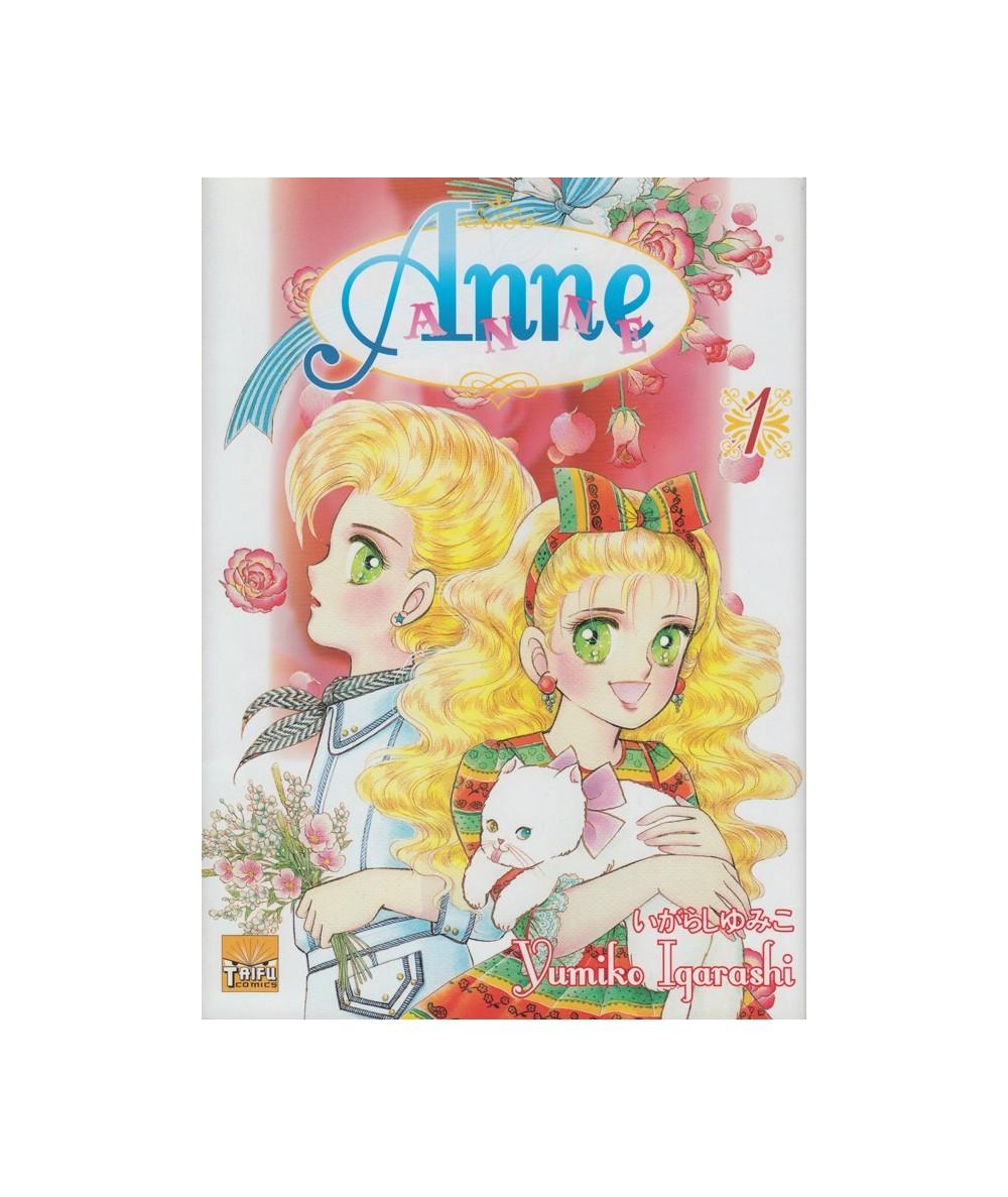 Volume 1. Anne (Yumoko Igarashi)