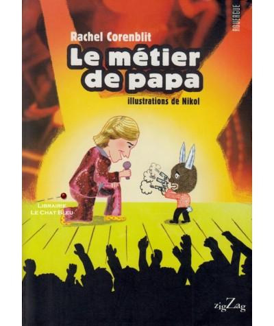 Le métier de papa (Rachel Corenblit)