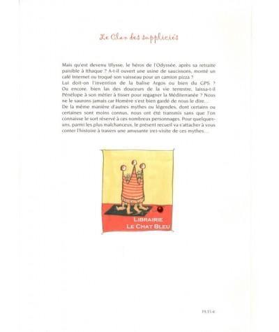 Le Clan des suppliciés (Aristide Roustepoil) - Editions du Lampion