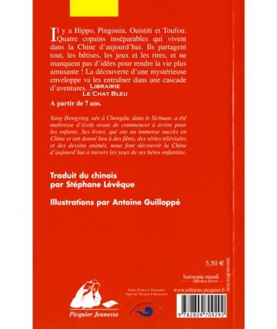 Toufou le petit écolier chinois : Les affreux jojos (Yang Hongying) - Editions Picquier