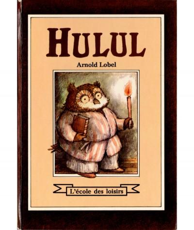 Hulul (Arnold Lobel) - Collection La joie de lire - L'école des loisirs