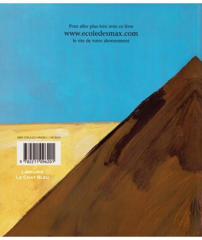 Coyote mauve (Cornette & Rochette) - Collection Pastel - Album de l'Ecole des loisirs