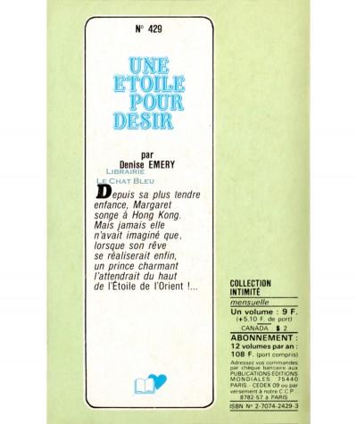 Une étoile pour désir (Denise Emery) - Intimité N° 429 - Les Editions Mondiales